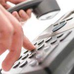 Телефон горячей линии NetByNet